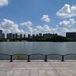 Foto de Century Park