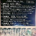 Beer Komachi Foto