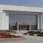 Photo de State History Museum