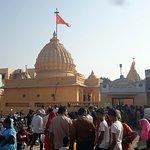 Bild från Somnath Temple