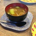 صورة فوتوغرافية لـ The Green Papaya