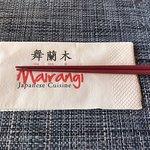Photo of Mairangi Japanese