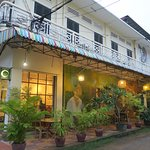 Фотография Jaan Bai Restaurant