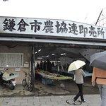 Φωτογραφία: Kamakura City Farmers' Market