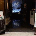 Foto de Jojoen Tokyo Opera City 53