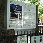 Billede af Yamagata Kyodokan