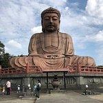 Daibutsu in Shurakuen