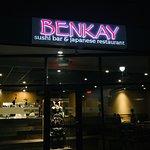Photo of Benkay Japanese Restaurant And Sushi Bar
