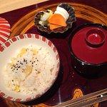 Foto de Hinokizaka