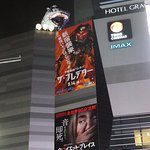 Photo of Godzilla Head