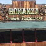 Zdjęcie Bonanza Mexican Restaurant