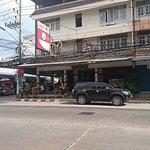 ภาพถ่ายของ Dang-Dum Restaurant