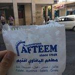 صورة فوتوغرافية لـ Afteem