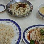 Photo de Lucky Chicken Rice
