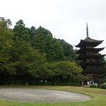 صورة فوتوغرافية لـ Ruriko Temple Five-Story Pagoda