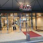 ภาพถ่ายของ Kanazawa Hyakubangai Shopping Center