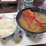 Photo of Shishikui