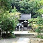 Φωτογραφία: Engaku-ji Temple