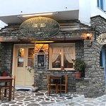 Billede af Taverna Paros