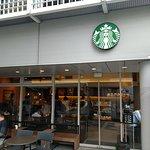 スターバックスコーヒー 広尾店の写真