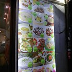 Falafel Restaurant Foto