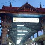 Foto Kuil Sri Krishna Ambalapuzha