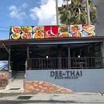 D Restaurant Foto