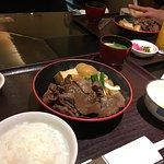 Mishimatei Honten의 사진
