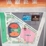 Photo of Kaohsiung Arena