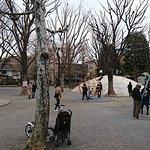 Photo of Shirogane Park