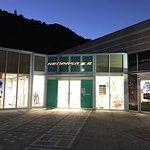 Bild från Neopasa Shizuoka Nobori