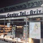 תמונה של מרכז באוהאוס תל אביב