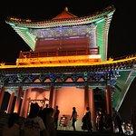 Bild från Zhengding Ancient City