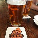 大跃啤酒(新源里店)照片