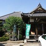 Foto de Renge-ji Temple