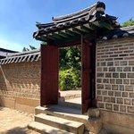 Bild från Deoksugung