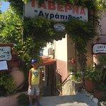 Foto van Taverna Agrapidos