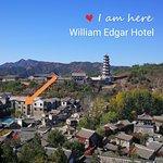 威廉埃德加酒店