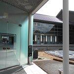 Photo de Mori Ogai Memorial Museum