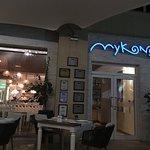 Mykonos resmi