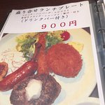 Foto de Meat Oyama