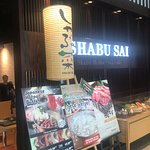 ภาพถ่ายของ Shabu Sai Suntec City