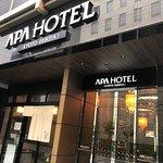 APA Hotel Kyoto-Ekikita Photo