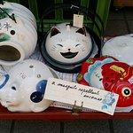 ภาพถ่ายของ Yanaka Ginza Shopping Street