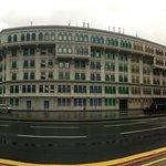 ภาพถ่ายของ MCI and MCCY Building