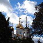 Брянский кафедральный собор во имя Святой Троицы