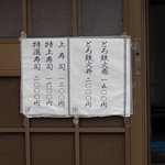 Kouzushi照片