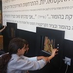 Photo of The Israeli Museum of Caricature and Comics