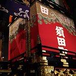Photo of Edo-Tokyo Museum