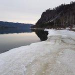 Foto de Enisey River